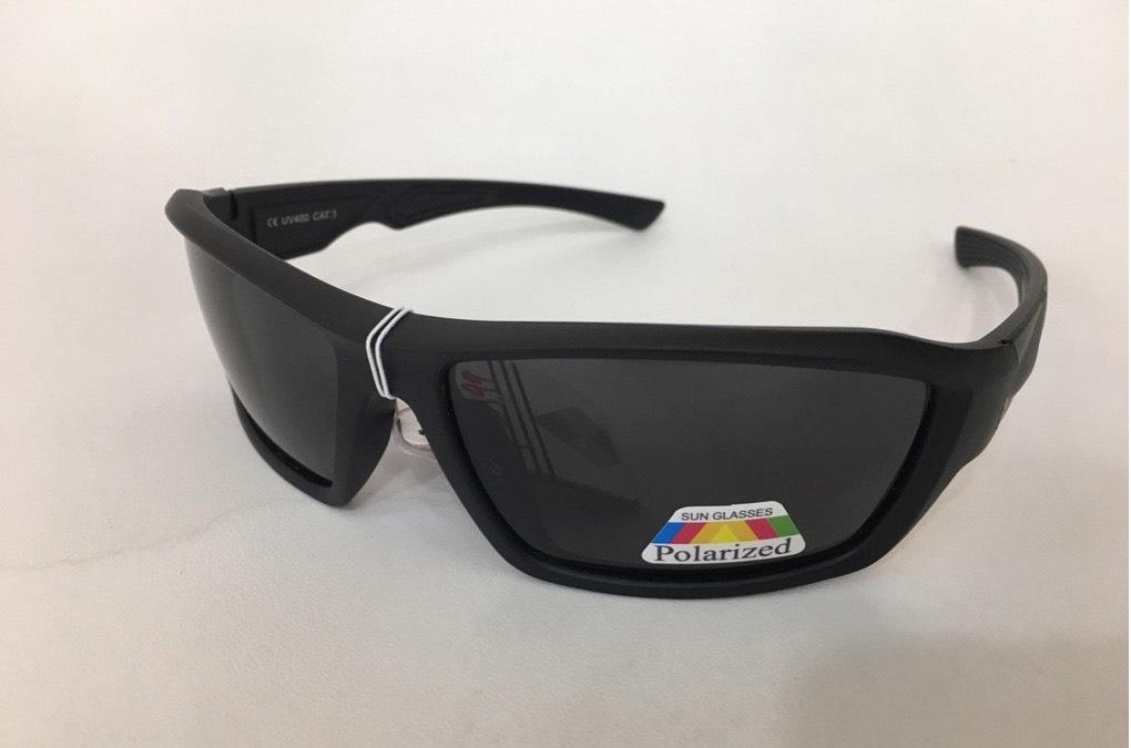 Sunglasses Polarized